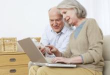 профобучение пенсионеров