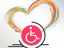 декада инвалидов