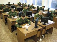 обучение в вузах министерства обороны