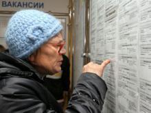 Пенсионеры ждут помощи от службы занятости