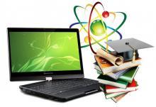 электронное образование