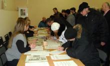 Ярмарка вакансий ждет гостей в Комсомольске-на-Амуре