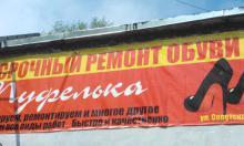 Малому бизнесу в Комсомольске – реальную поддержку!