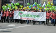Гипермаркет «Самбери» и Центр занятости обсудили перспективы сотрудничества