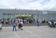 Ярмарка вакансий в Доме Молодежи Комсомольск-на-Амуре