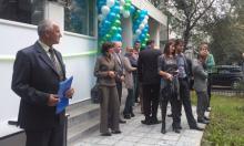 торжественное открытие обновленного и отремонтированного здания фонда поддержки малого и среднего предпринимательства