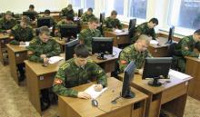 обучение в вузах МО