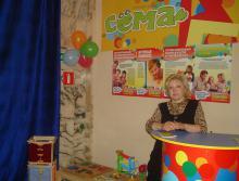 Елена Шабалина детский развивающий центр «Сема»