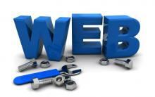 веб-разработки
